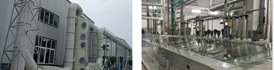 专注废气处理设备生产制造