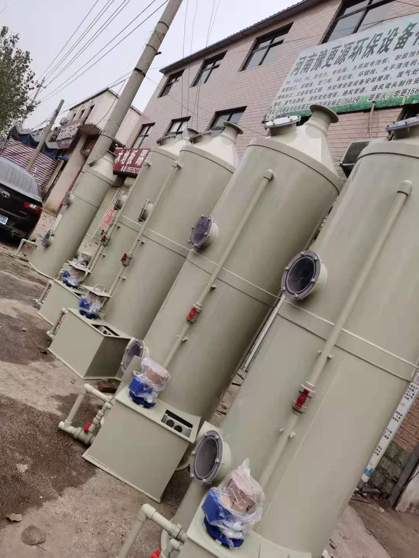 废气处理设备(印染厂)废气处理方法