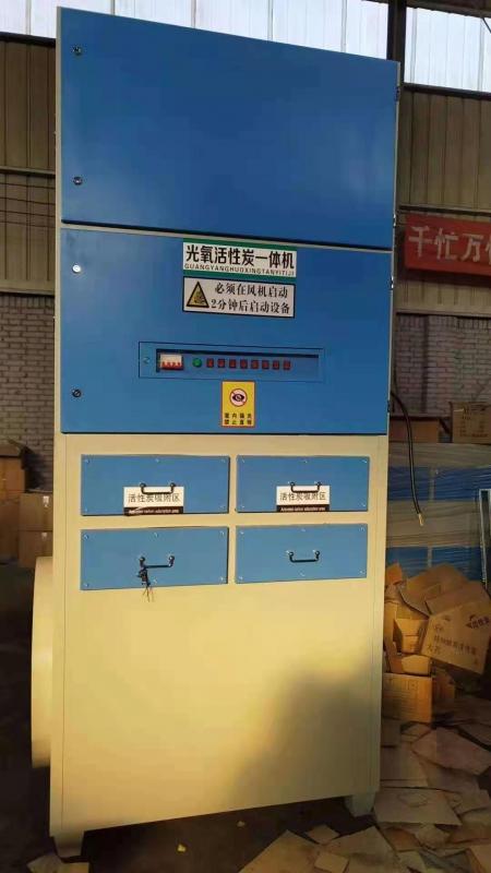 郑州光氧设备