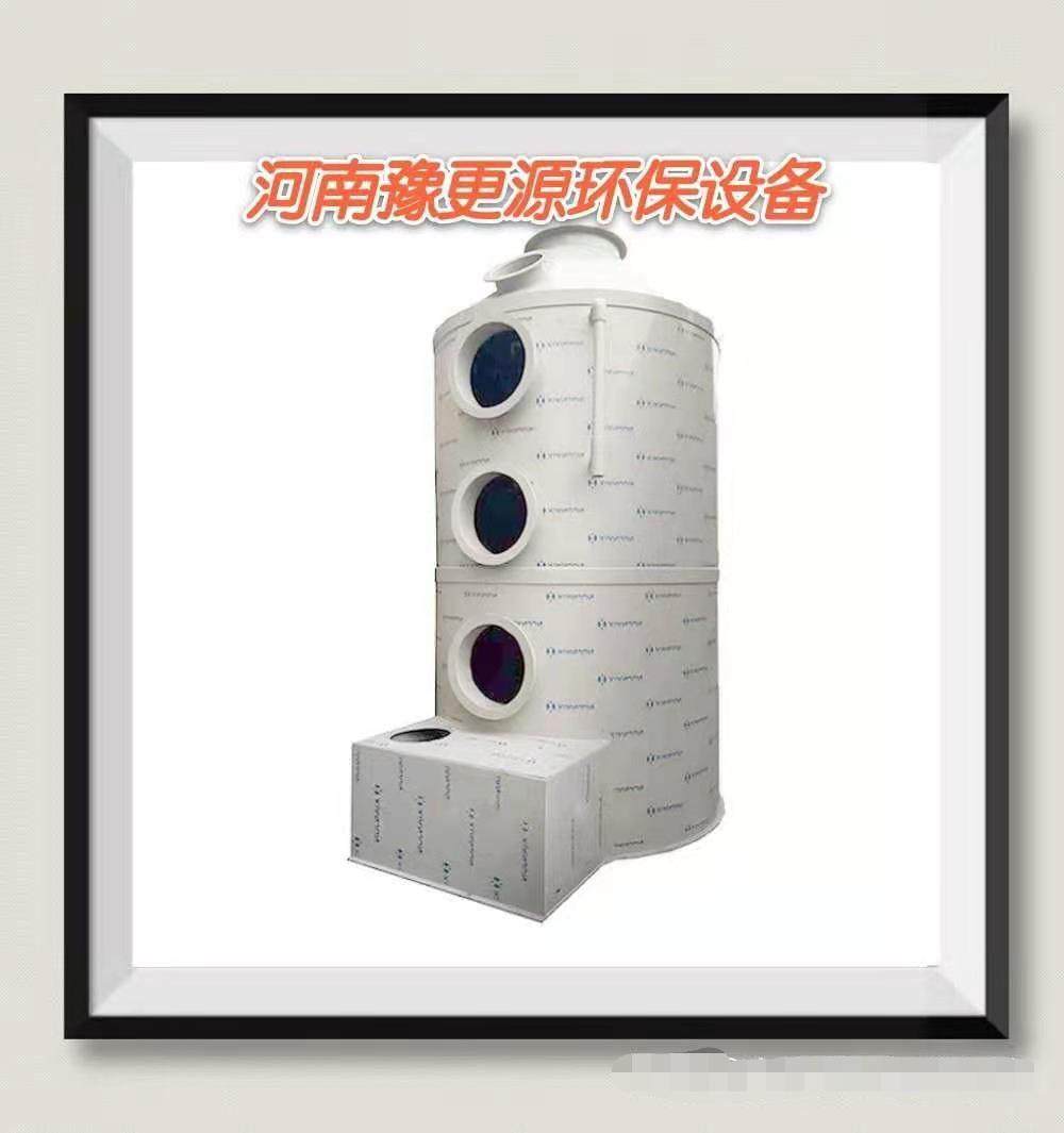 河南废气处理pp喷淋塔的性能简介